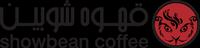 لوگوی قهوه شوبین