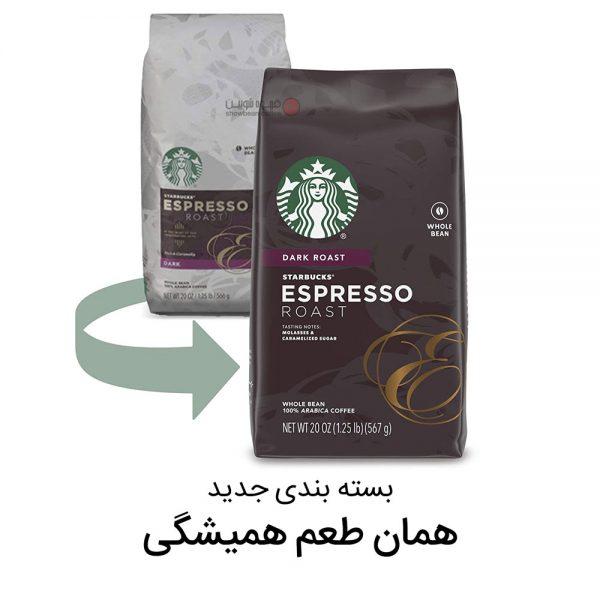 قهوه استار باکس اسپرسو