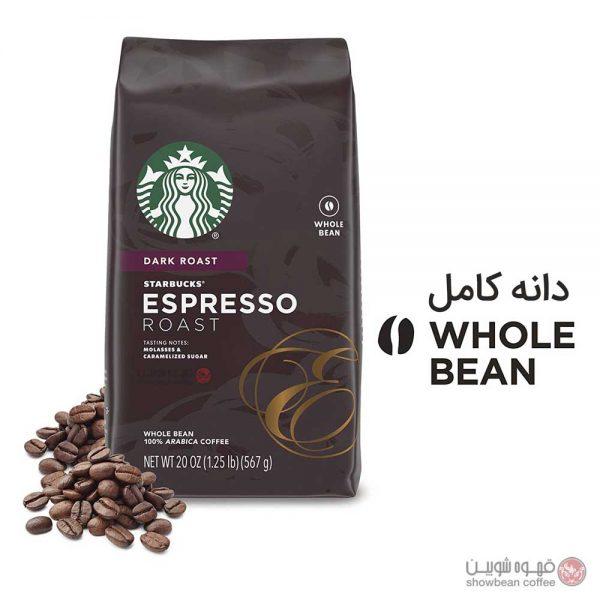 قهوه استارباکس اسپرسو اسپشیال