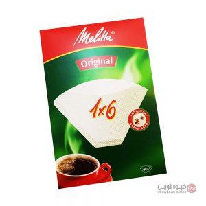 فیلتر قهوه کاغذی یکبار مصرف ملیتا