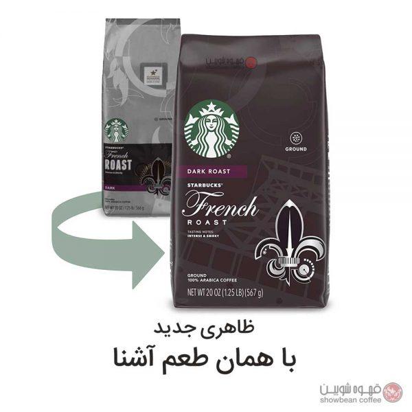 قهوه فرانسه استارباکس قیمت و مشخصات